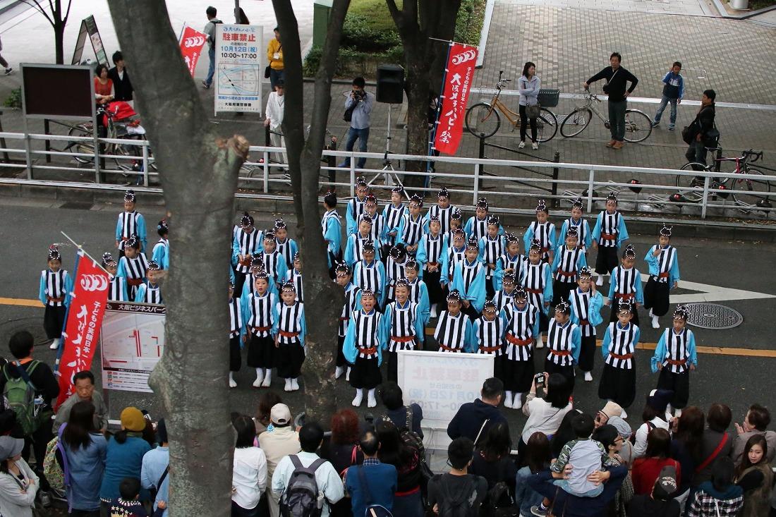 sakura-park 59