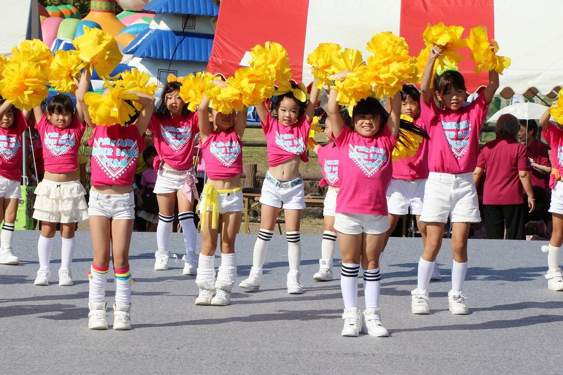cheer 29