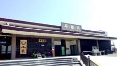 0922_07hiraizumi.jpg