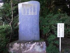 0922_1439basho.jpg