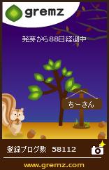 1448368039_06415.jpg
