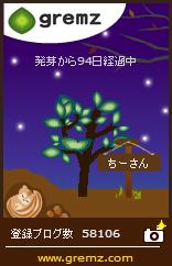 1448879481_03981.jpg