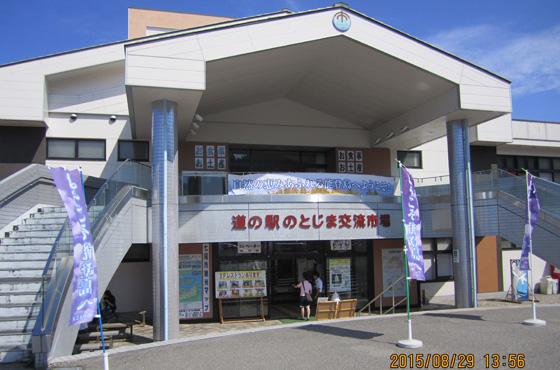 20150905g