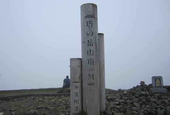 20150927a