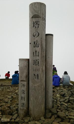 20151031g