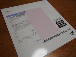 2015_09190013.jpg