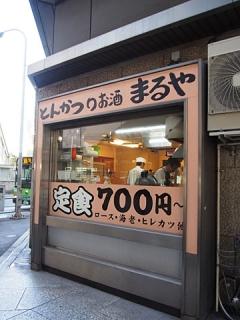 2015_10270003.jpg