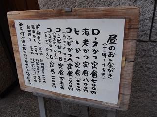 2015_10270005.jpg