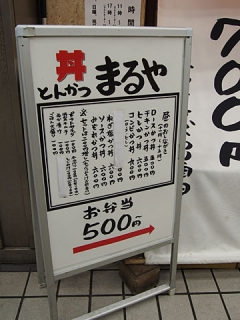 2015_10270009.jpg