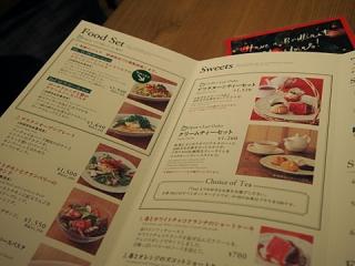 2015_11230017.jpg