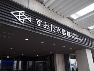 2015_12020053.jpg