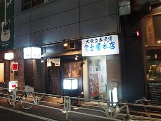 2015_12040284.jpg