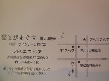 DSCN1662.jpg