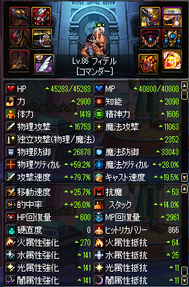 2016_04_09_01