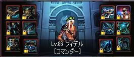 2016_04_09_02
