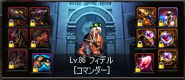 2016_04_09_04