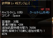 2016_04_09_05