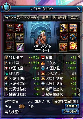 2016_04_13_05
