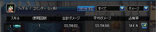 2016_04_13_08