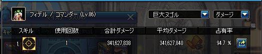 2016_04_15_01