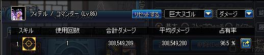 2016_04_15_02