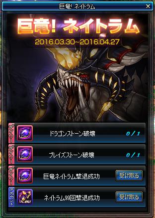 2016_04_15_04