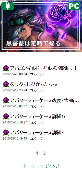 2016_05_21_02