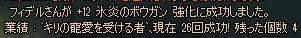 2016_06_03_05