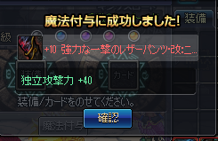 2016_06_03_10