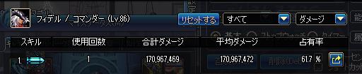 2016_06_04_04