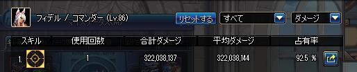 2016_06_08_15