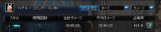 2016_06_08_16