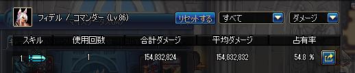 2016_06_08_17