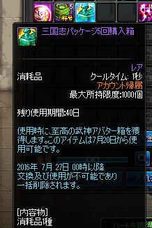 2016_06_16_04