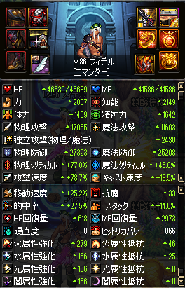 2016_06_20_01