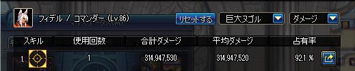 2016_06_20_06