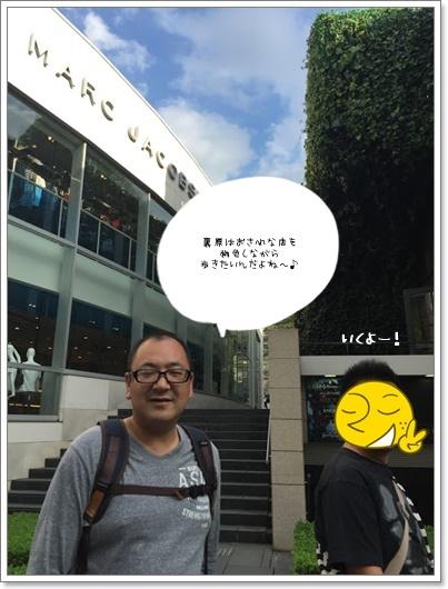 IMG_7888_201510120211384fa.jpg