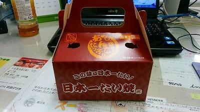 s-DSC_0018.jpg