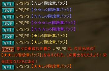 2015-09-12 03-51-59