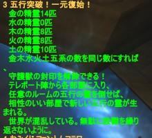 2015-09-23 19-46-04