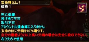 2015-10-23 21-01-09