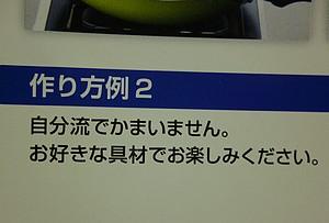 1510052.jpg