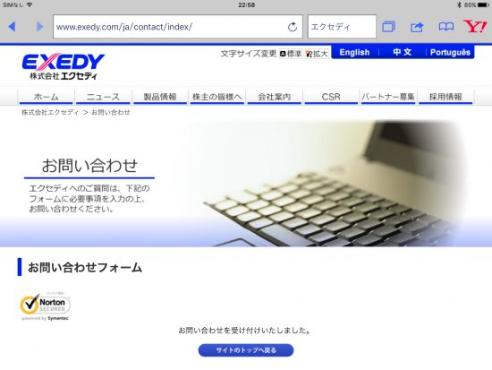 20151004212239f0a.png