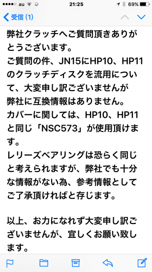 201510052133083a1.png