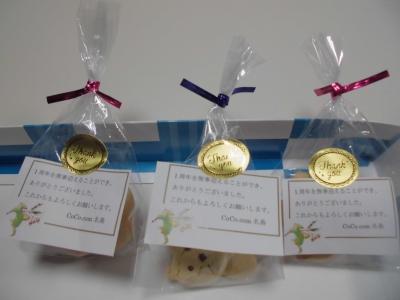 20150917ココ名島一周年プレゼントクッキー作り (13)