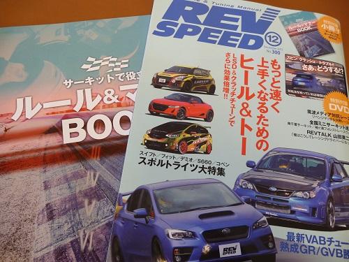 RS201512