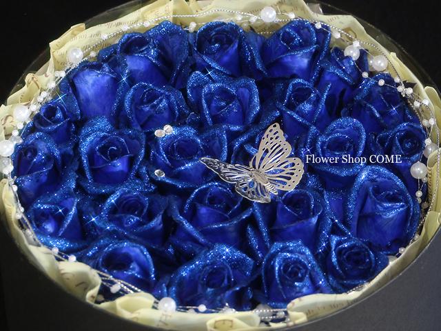 プロポーズ サプライズ 青い薔薇
