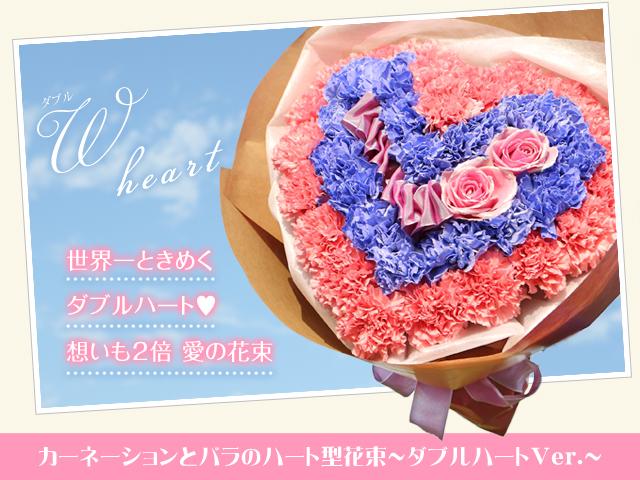 ハート 花束 サプライズ 個性的 青い花 プロポーズ