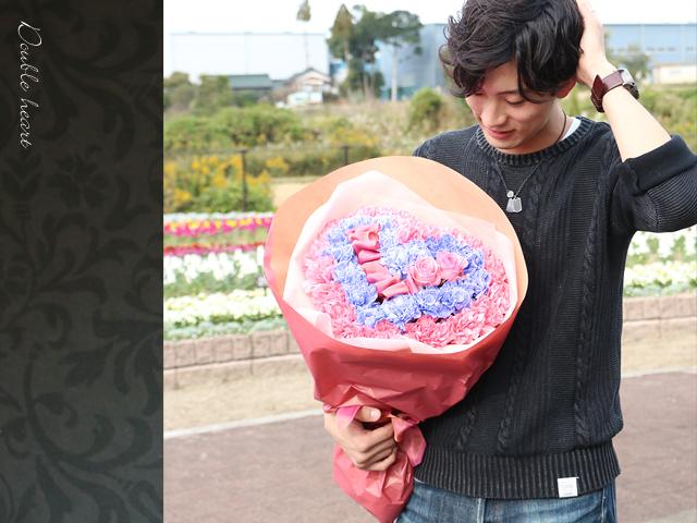 ハート 花束 サプライズ 個性的 青