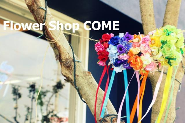 ハロウィン 造花 レストレット 花冠 子供用